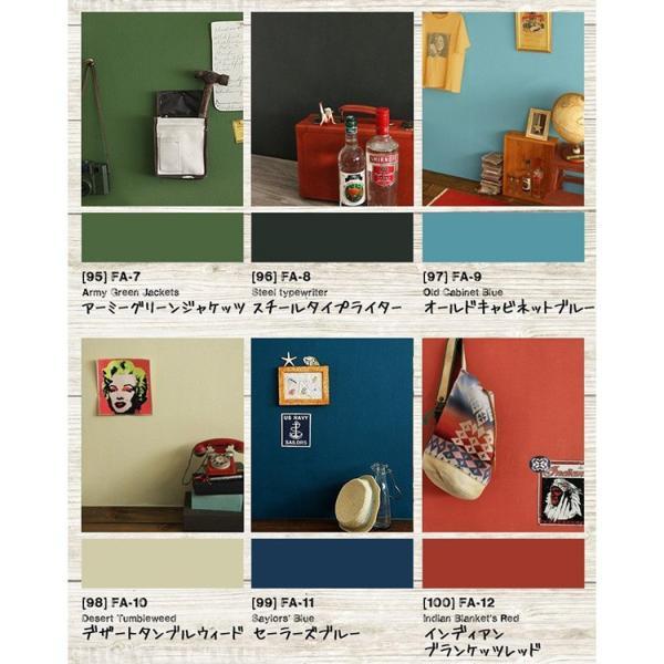 イマジンウォールペイント アメリカン ヴィンテージ カラーズ 2L 道具セット 黄色 茶色 緑 黄緑 ピンク 白 ベージュ グレー 黒 青 ブルー 水色 赤 レッド kabegamiya-honpo 06