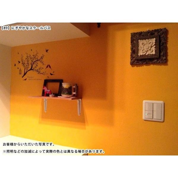 イマジンウォールペイント アメリカン ヴィンテージ カラーズ 2L 道具セット 黄色 茶色 緑 黄緑 ピンク 白 ベージュ グレー 黒 青 ブルー 水色 赤 レッド kabegamiya-honpo 08