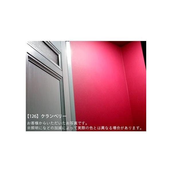 ペンキ 水性塗料 ブリティッシュ ビンテージ カラーズ 15L 道具セット ユカリスウィーニー 紫 薄紫 ピンク 黄緑 緑 水色 ブルー グレー ベージュ|kabegamiya-honpo|11