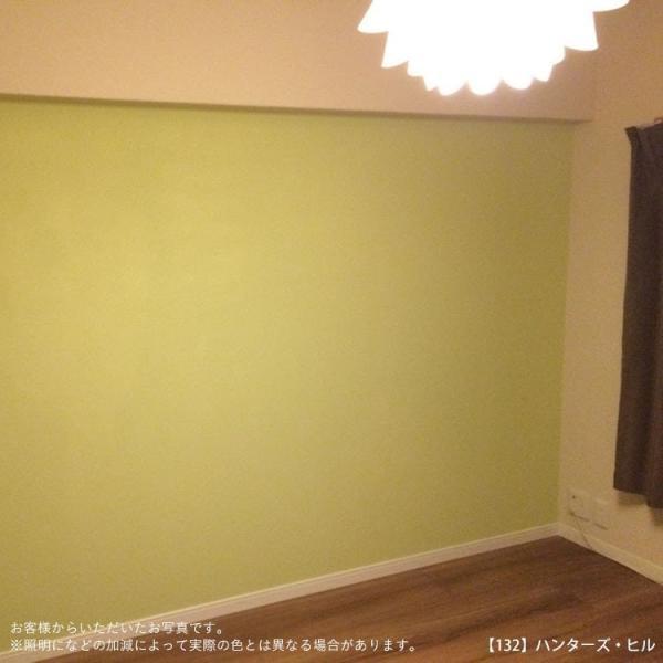 ペンキ 水性塗料 ブリティッシュ ビンテージ カラーズ 15L 道具セット ユカリスウィーニー 紫 薄紫 ピンク 黄緑 緑 水色 ブルー グレー ベージュ|kabegamiya-honpo|10