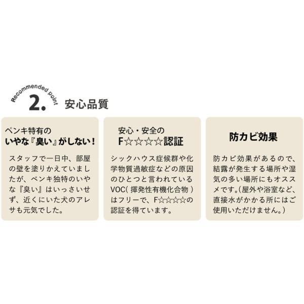 ペンキ 水性塗料 ペイントラボ トレンドカラーズ 4L 道具セット 深緑 カーキ 黒 ネイビー グレー 黄色 イエロー 赤 ティファニーブルー 水色 ブルー|kabegamiya-honpo|11