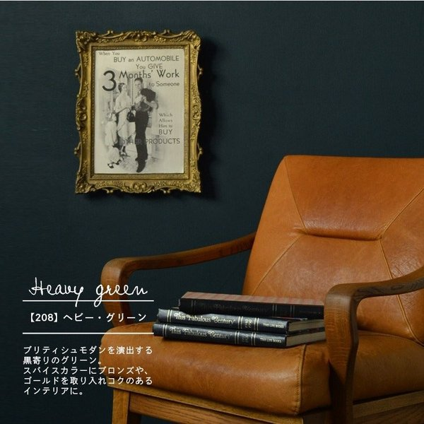 ペンキ 水性塗料 ペイントラボ トレンドカラーズ 4L 道具セット 深緑 カーキ 黒 ネイビー グレー 黄色 イエロー 赤 ティファニーブルー 水色 ブルー|kabegamiya-honpo|05