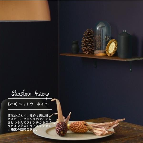 ペンキ 水性塗料 ペイントラボ トレンドカラーズ 4L 道具セット 深緑 カーキ 黒 ネイビー グレー 黄色 イエロー 赤 ティファニーブルー 水色 ブルー|kabegamiya-honpo|07