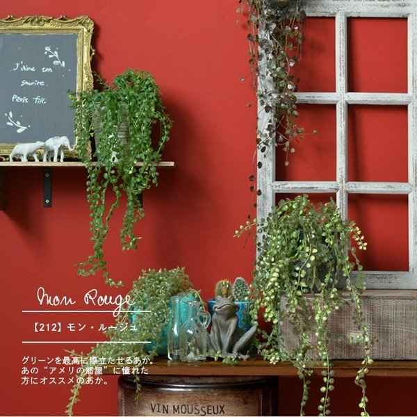 ペンキ 水性塗料 ペイントラボ トレンドカラーズ 4L 道具セット 深緑 カーキ 黒 ネイビー グレー 黄色 イエロー 赤 ティファニーブルー 水色 ブルー|kabegamiya-honpo|09