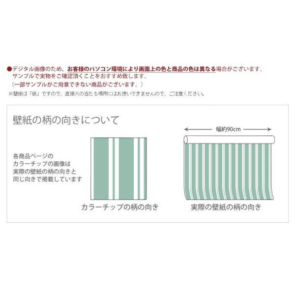 壁紙 初心者セット のり付き壁紙 15m+施工道具 7点セット+すき間補修材 SSLP-384|kabegamiya-honpo|05