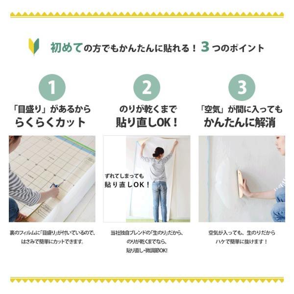 壁紙 初心者セット のり付き壁紙 15m+施工道具 7点セット+すき間補修材 SSLP-384|kabegamiya-honpo|07
