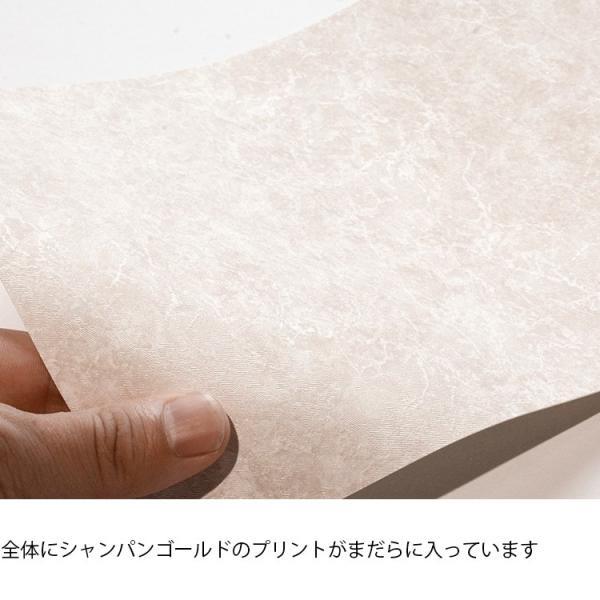 壁紙 初心者セット のり付き壁紙 15m+施工道具 7点セット+すき間補修材 SSLP-384|kabegamiya-honpo|03