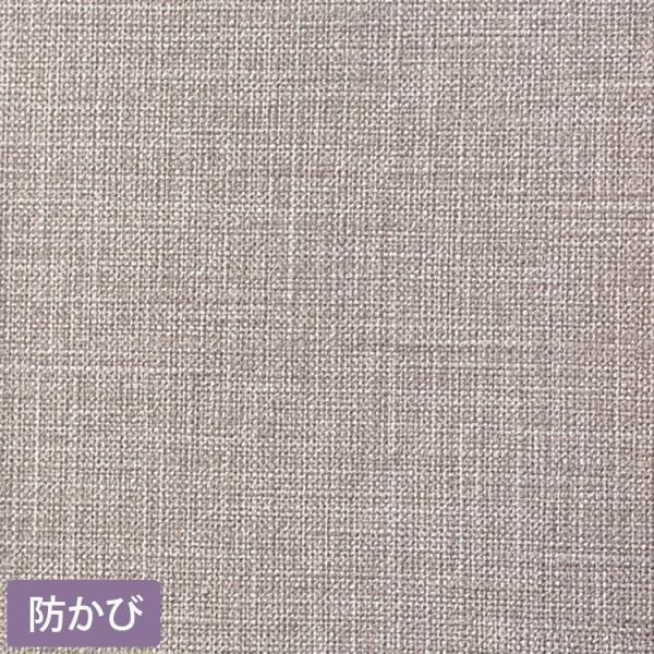 壁紙 初心者セット のり付き壁紙 30m+施工道具 7点セット+すき間補修材 SRM-932