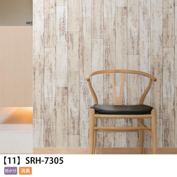 おすすめのホワイト・グレーウッド柄 壁紙15m 施工道具7点セット 壁紙の張り方マニュアル付き・のりつき国産壁紙 木目 壁紙 リビング ダイニング part1|kabegamiya-honpo|12