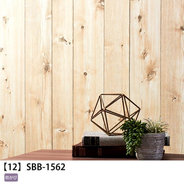 おすすめのホワイト・グレーウッド柄 壁紙15m 施工道具7点セット 壁紙の張り方マニュアル付き・のりつき国産壁紙 木目 壁紙 リビング ダイニング part1|kabegamiya-honpo|13
