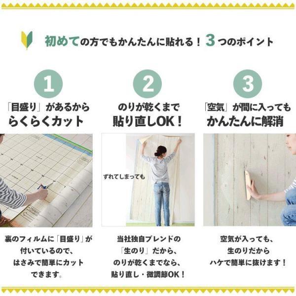 おすすめのホワイト・グレーウッド柄 壁紙15m 施工道具7点セット 壁紙の張り方マニュアル付き・のりつき国産壁紙 木目 壁紙 リビング ダイニング part1|kabegamiya-honpo|15