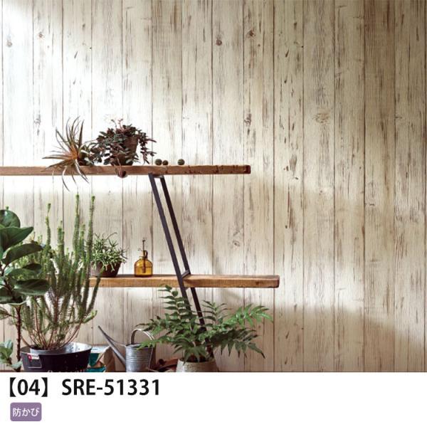 おすすめのホワイト・グレーウッド柄 壁紙15m 施工道具7点セット 壁紙の張り方マニュアル付き・のりつき国産壁紙 木目 壁紙 リビング ダイニング part1|kabegamiya-honpo|05
