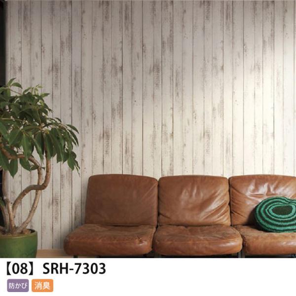 おすすめのホワイト・グレーウッド柄 壁紙15m 施工道具7点セット 壁紙の張り方マニュアル付き・のりつき国産壁紙 木目 壁紙 リビング ダイニング part1|kabegamiya-honpo|09