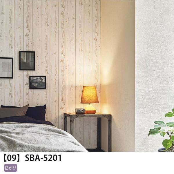 おすすめのホワイト・グレーウッド柄 壁紙15m 施工道具7点セット 壁紙の張り方マニュアル付き・のりつき国産壁紙 木目 壁紙 リビング ダイニング part1|kabegamiya-honpo|10