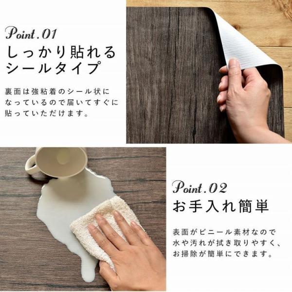 貼ってはがせるビンテージフロアシート1m単位で販売 kabegamiya-honpo 02