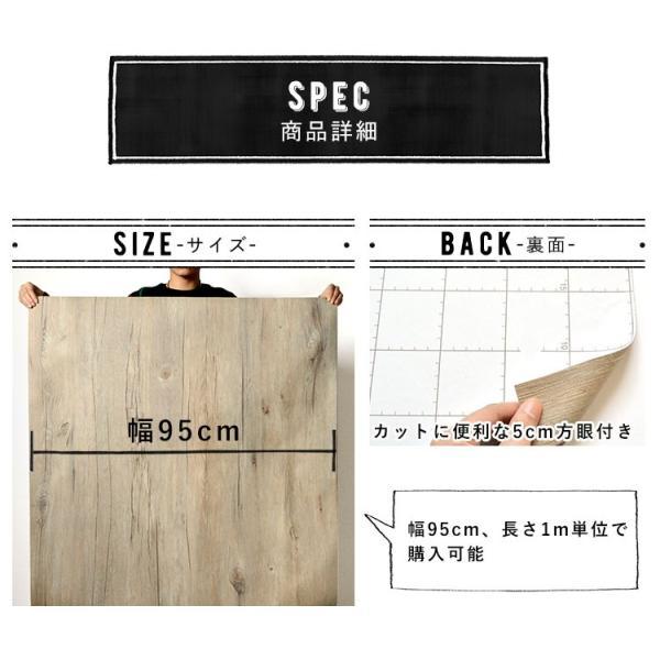貼ってはがせるビンテージフロアシート1m単位で販売 kabegamiya-honpo 19