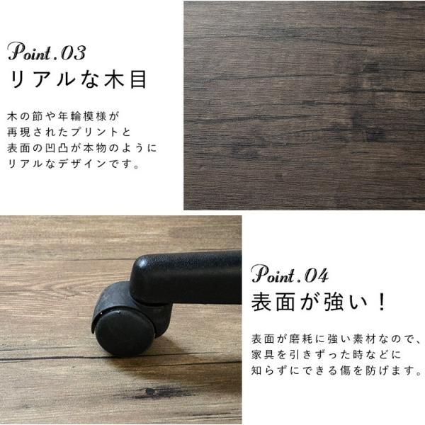 貼ってはがせるビンテージフロアシート1m単位で販売 kabegamiya-honpo 03