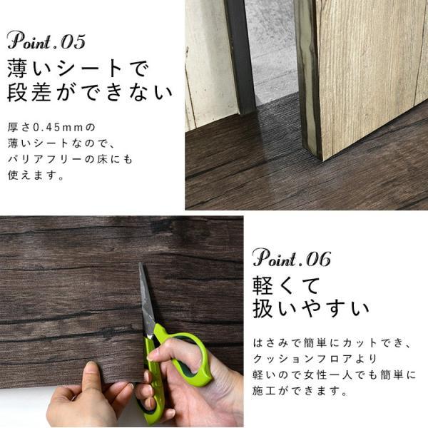 貼ってはがせるビンテージフロアシート1m単位で販売 kabegamiya-honpo 04