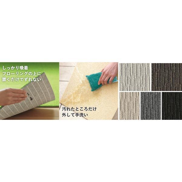 タイルカーペット おしゃれ 50×50cm 東リ 洗える 床暖房対応 ファブリックフロア スクエア2100 サイザループ|kabegamiya-honpo|02