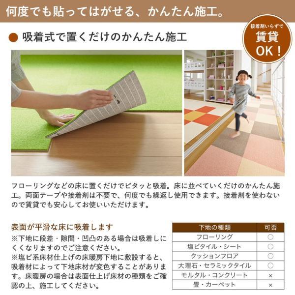 タイルカーペット おしゃれ 50×50cm 東リ 洗える 床暖房対応 ファブリックフロア スクエア2100 サイザループ|kabegamiya-honpo|11