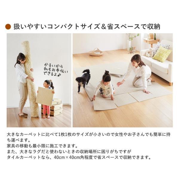 タイルカーペット おしゃれ 50×50cm 東リ 洗える 床暖房対応 ファブリックフロア スクエア2100 サイザループ|kabegamiya-honpo|12