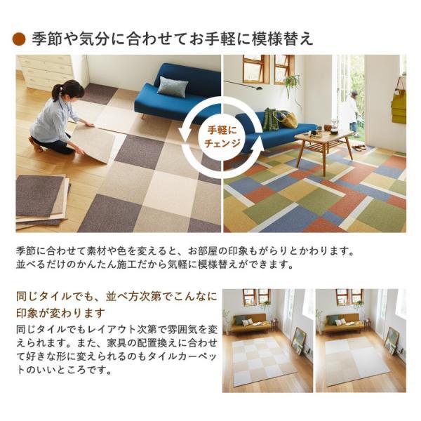 タイルカーペット おしゃれ 50×50cm 東リ 洗える 床暖房対応 ファブリックフロア スクエア2100 サイザループ|kabegamiya-honpo|13