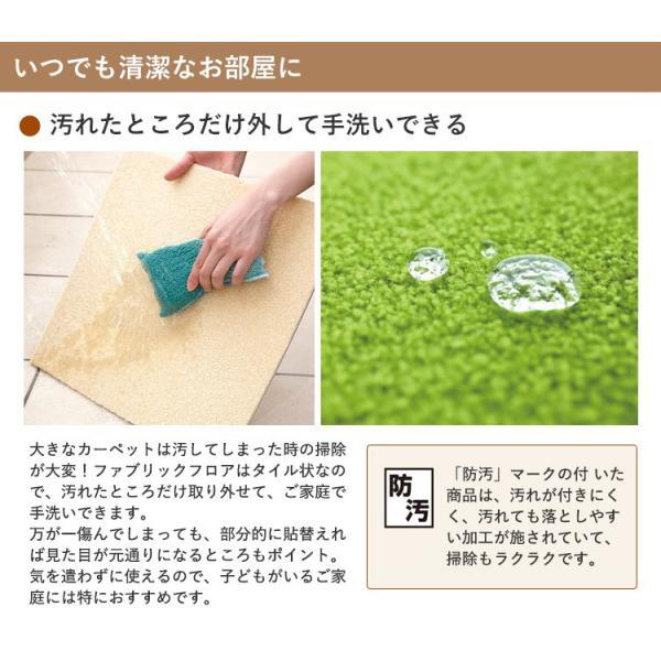 タイルカーペット おしゃれ 50×50cm 東リ 洗える 床暖房対応 ファブリックフロア スクエア2100 サイザループ|kabegamiya-honpo|14
