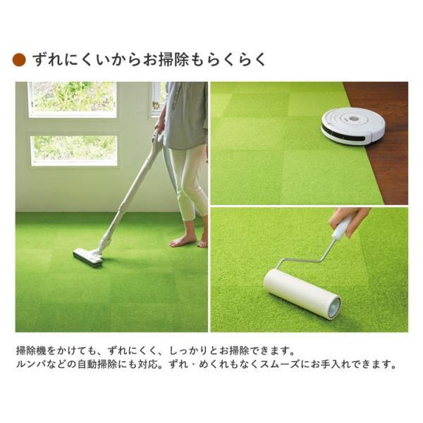 タイルカーペット おしゃれ 50×50cm 東リ 洗える 床暖房対応 ファブリックフロア スクエア2100 サイザループ|kabegamiya-honpo|15
