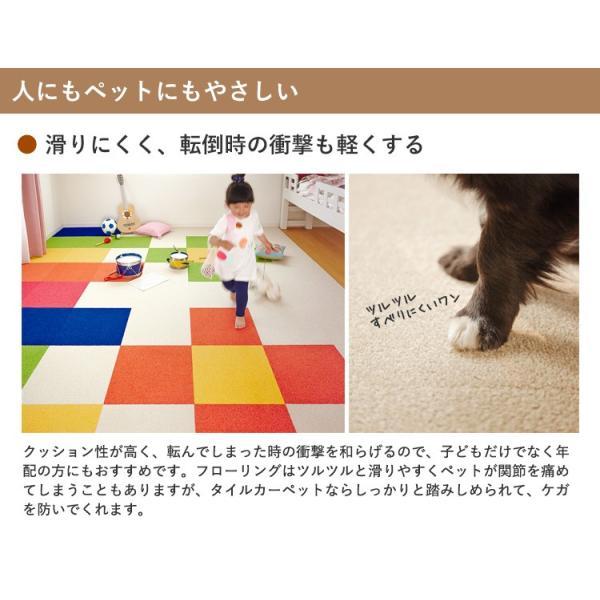タイルカーペット おしゃれ 50×50cm 東リ 洗える 床暖房対応 ファブリックフロア スクエア2100 サイザループ|kabegamiya-honpo|16