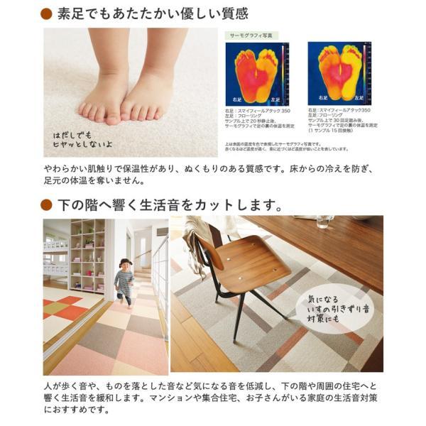 タイルカーペット おしゃれ 50×50cm 東リ 洗える 床暖房対応 ファブリックフロア スクエア2100 サイザループ|kabegamiya-honpo|17