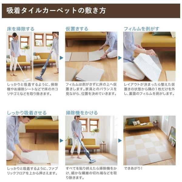 タイルカーペット おしゃれ 50×50cm 東リ 洗える 床暖房対応 ファブリックフロア スクエア2100 サイザループ|kabegamiya-honpo|18
