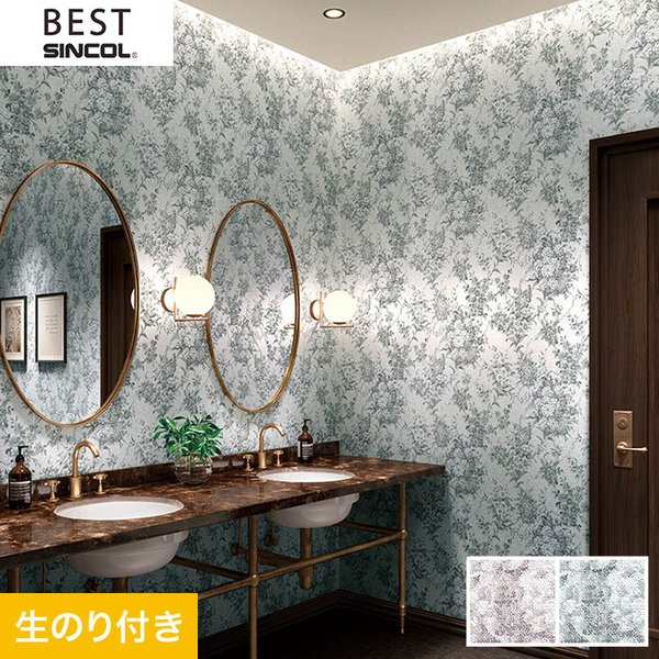 壁紙 のり付き壁紙 シンコール ベスト BB9750・BB9751*BB9750/BB9751