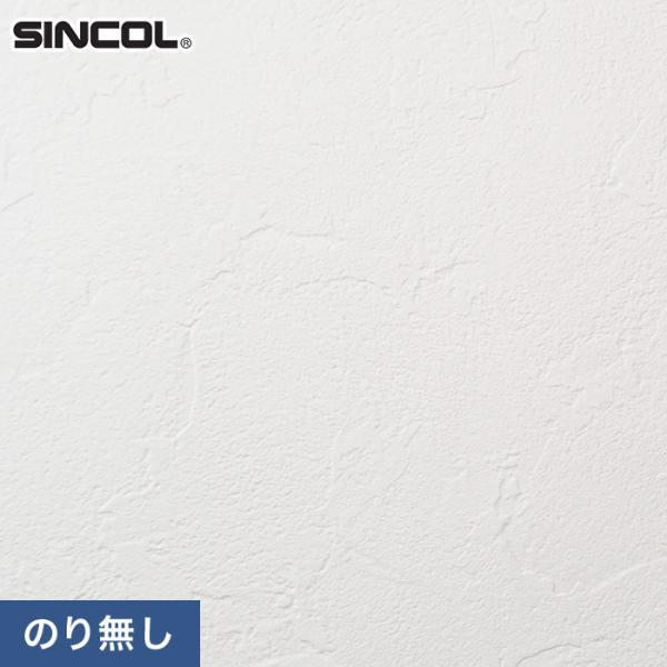 壁紙 のり無し 大特価 量産壁紙 石目調 シンコール SLP-877(商品巾:92cm)*NSLP-877の写真