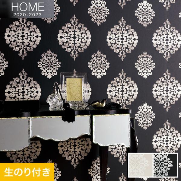 壁紙 のり付き壁紙 ルノン HOME 2020-2023 テキスタイル・パターン RH-7385・RH-7386*RH-7385/RH-7386