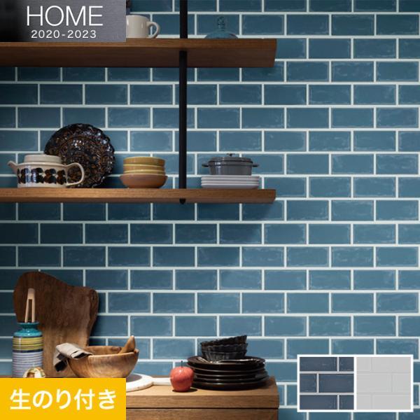 壁紙 のり付き壁紙 ルノン HOME 2020-2023 アースディスプレイ RH-7320・RH-7321*RH-7320/RH-7321