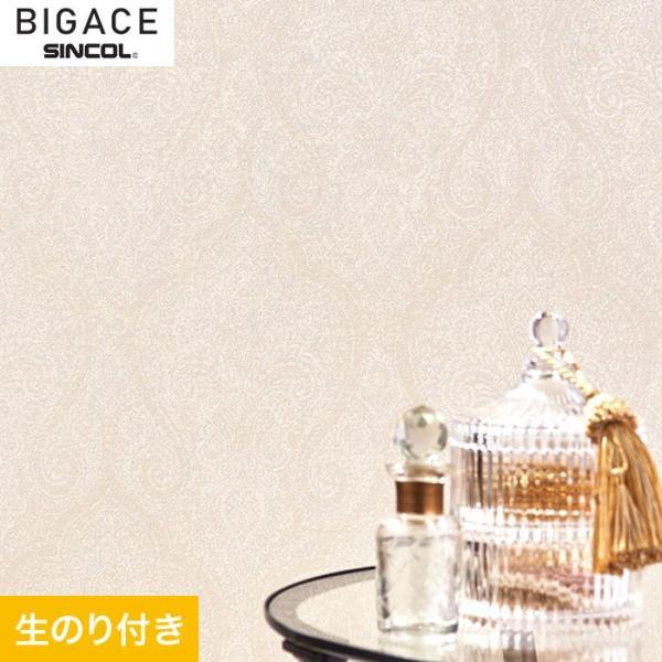 壁紙 のり付き壁紙 シンコール BIGACE ヨーロピアン調 BA5351*BA5351