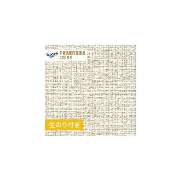 壁紙 のり付き壁紙  東リ POWER1000 光触媒消臭壁紙 Pattern ジャパン WVP2045*WVP2045