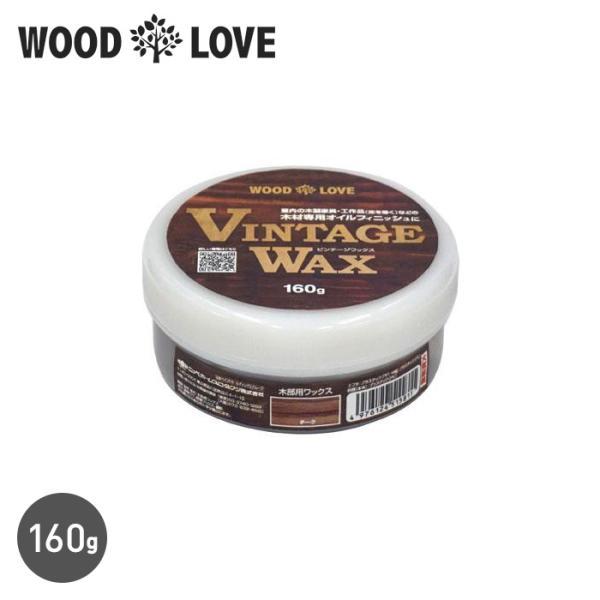 塗料 VINTAGE WAX ビンテージワックス 160g*04/35__vw49761245158