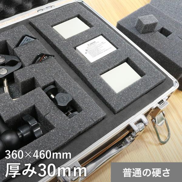 ウレタン スポンジ ケース緩衝材 ブロックスポンジ・ウレタン(普通の硬さ)360mm×460mm×30mm厚*STR-CASEBLOCK-S