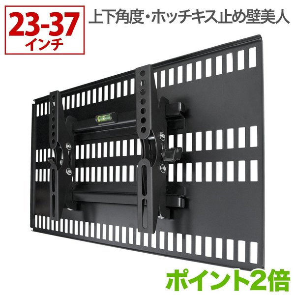 RoomClip商品情報 - 壁掛けテレビ金具 金物 ホチキス 賃貸 TVセッター壁美人 TI100 Sサイズ