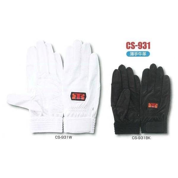トンボレックス 牛革タイプ-レンジャー手袋 CS-931 (メール便対応品)【消防用ケブラー手袋・災害活動用ケブラー手袋・牛本革手袋・レンジャー手袋】