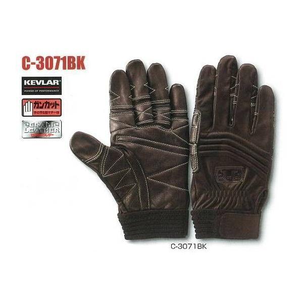 トンボレックス ロープ降下用手袋 C-3071BK (メール便対応品)【消防用ケブラー手袋・災害活動用ケブラー手袋・牛本革手袋・レンジャー手袋】