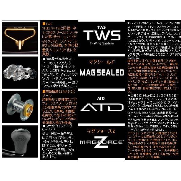 ※ダイワ スティーズ A TW 1016XH DAIWA STEEZ A TW 4960652082136 2018 addition specifications