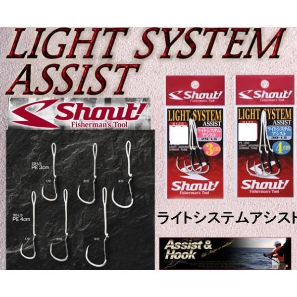 ※6枚でお得  シャウト ツインスパーク サイズ#2 (1cm)318TS TWIN SPARK 4941430