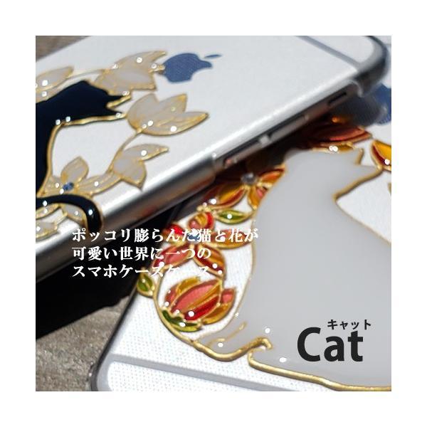 猫 スマホケース AQUOS R2 ケース sh-03k compact shv42 sense2 sh-01l shv43 R sh-03j SHV38 ねこ シルエット シンプル kacchaina 02