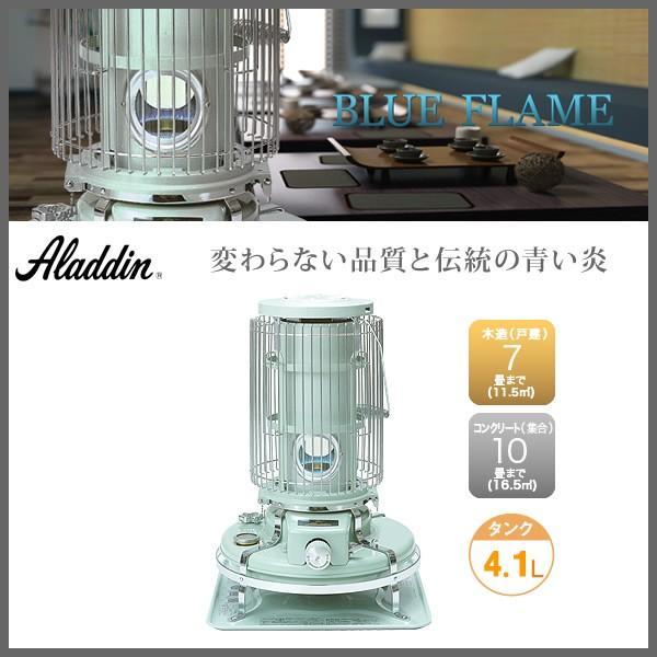 RoomClip商品情報 - Aladdin BF3911-G グリーン アラジン 石油ストーブ 「ブルーフレームヒーター」 木造7畳/コンクリート造10畳まで
