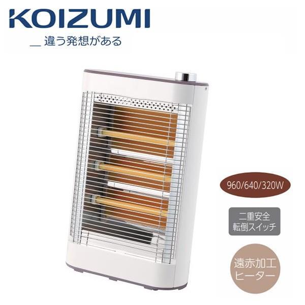 KOIZUMI KEH-0983/W ホワイト 小泉成器 石英管ヒーター[コイズミ 電気ストーブ]