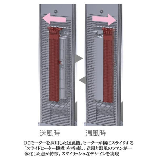 KOIZUMI KHF-1285/W ホワイト コイズミ ホット&クール プレミアムタワーファン 【DCモーター搭載】[KOIZUMI/小泉成器][これ1台で冬は温風機、夏は扇風機]