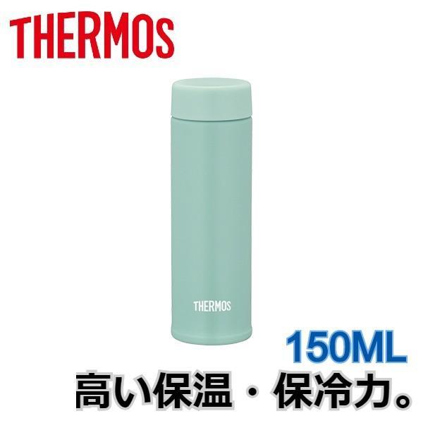 サーモス 水筒 少量 ミニサイズ 軽量 真空断熱ポケットマグ 150ml JOJ-150 MNT