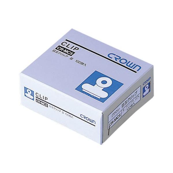 AC-00004230 クラウン 目玉クリップ 豆 <100個入>CR-MC5-SL